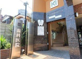 クリニックの外観です。西小倉駅から車で6分の位置にございます。