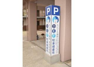 駐車場を設置しています。どうぞご利用ください。