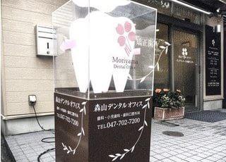 こちらの歯のモニュメントを目印にご来院ください。