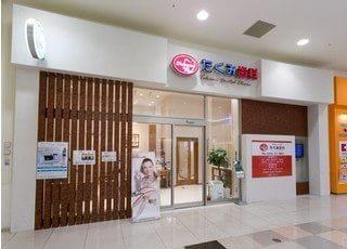 たくみ歯科の外観です。イオンモール福津店の1階にあります。