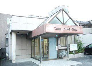春日井駅から車で8分の位置にある、トミオ歯科医院の外観です。