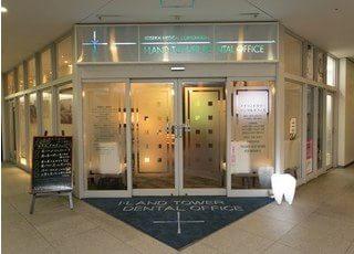 当院の外観です。桜木町駅から徒歩3分の横浜アイランドタワーのB1Fにございます。