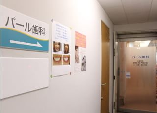 病院の入り口にある看板です
