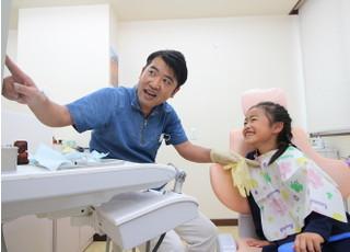 橋本歯科医院_治療コンセプト