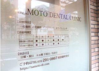 診療時間のご案内になります。