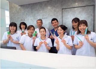 こうの歯科_患者さまの思いに寄り添う歯科医院であるために