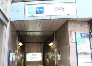 湯島駅から徒歩1分の場所にあります。