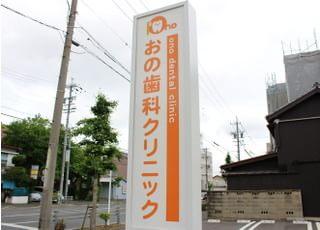 こちらの看板が目印になります。前田二丁目バス停近くです。