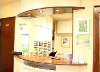 北島歯科医院1