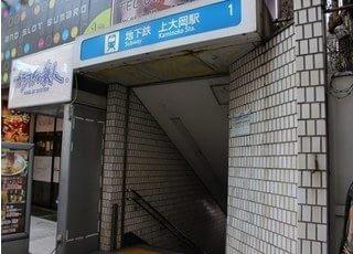 最寄の上大岡駅です。