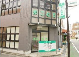 正雀駅東口より徒歩3分、緑色の文字が目印です。
