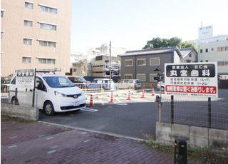 医院専用駐車場を設けております。