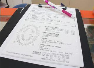 ひかわ歯科医院_小児歯科3