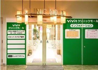 ビビットスクエア歯科の入口です。こちらからお入り下さい。