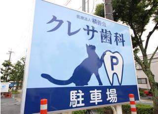 この猫の看板を目印にしてお越し下さい。