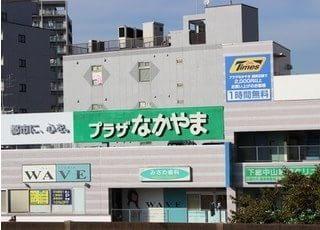 みさわ歯科医院は、下総中山駅前のプラザなかやま2階にあります。駅のホームからも見える、通いやすいクリニックです。