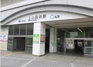 最寄の上小田井駅です。
