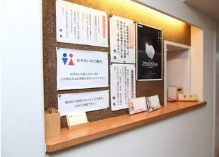 中島歯科クリニック_治療品質に対する取り組み2