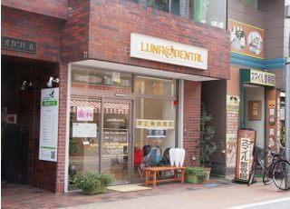 LUNA・DENTAL_予約の取りやすさ4