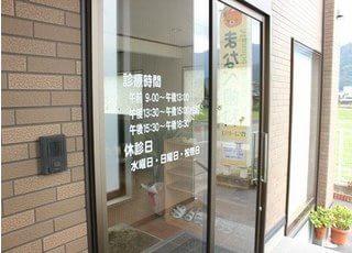 まなべ歯科は川田駅出口から車で7分の場所にあります。