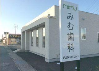 外観です。西尾駅から歩いて15分の場所にあります。