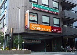 外観です。中津駅より徒歩5分の位置にございます。