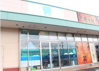 ショッピングセンターに隣接しており、お買い物ついでに通っていただけます。