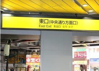 当院は神田駅の東口から徒歩2分のところにございます。