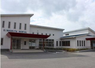 木下歯科医院_併設の内科医院との連携と歯周病への取り組み
