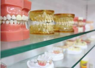 春藤歯科医院
