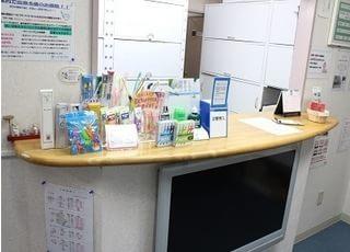 受付には各種歯科用品を取り揃えていますので、ご覧ください。