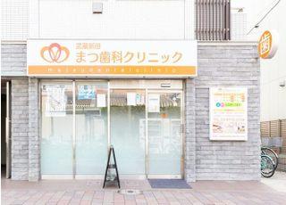 武蔵新田駅から徒歩1分の場所にございます。
