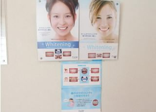 天神みなみ歯科医院ホワイトニング2