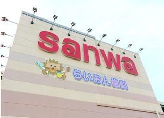 スーパーが併設された施設内にあります。