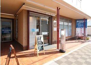 高座渋谷歯科クリニックの外観です。