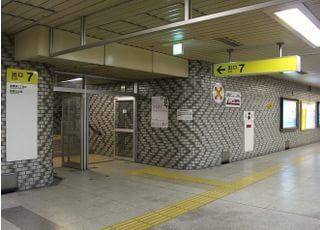 地下鉄白石駅7番出口が最寄りです。