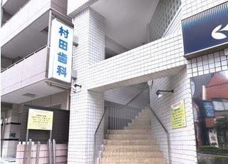外観です。立川駅から徒歩5分のところにございます。