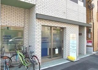 北大塚歯科医院