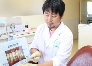 川南歯科医院_歯周病1