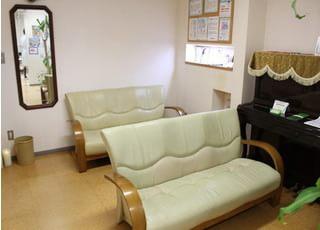 西湘歯科医院