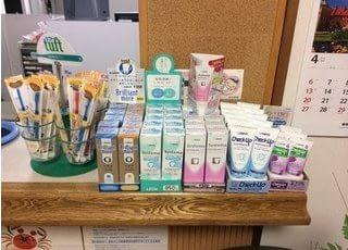 おすすめの歯科用品を豊富に取り揃えています。