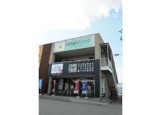 当院は、ショッピングモール内に位置しており、お買い物のついででもお越しいただけます。