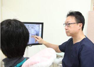 おかだ歯科クリニック_治療の事前説明2