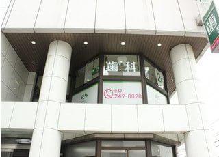 当歯科タケダクリニック川越は、埼玉県川越市脇田本町6-18に位置しております。