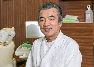 院長の橋元 義人です。歯医者が怖いとお考えの方にも安心してお越し頂けるよう努めてまいります。