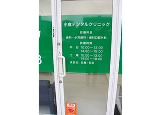 入り口には診療時間を掲載しております