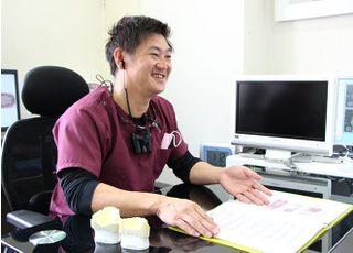 中井歯科医院_治療の事前説明3
