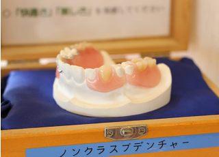 中井歯科医院_入れ歯・義歯3