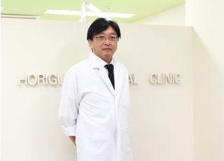 ほりぐち歯科医院 堀口 裕司 歯科医師 歯科医師 男性