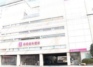 高橋歯科医院の外観です。駐車場も1階に完備しております。